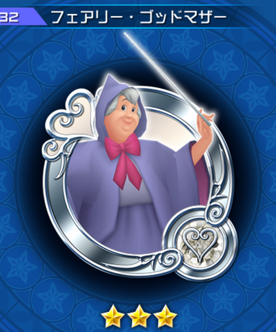 File:232 Fairy Godmother.png