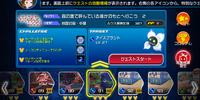 Mission 91