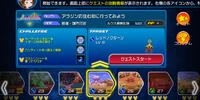 Mission 25