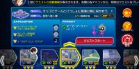 Mission 61