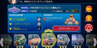 Mission 38