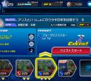 Mission 226