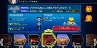Mission 142