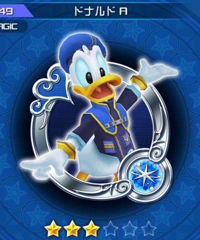 File:149 Donald A.png