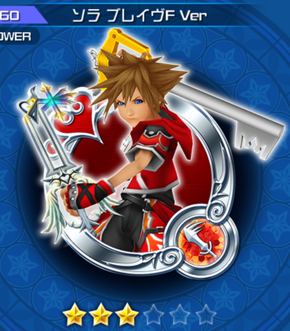 File:260 Sora Valor.png