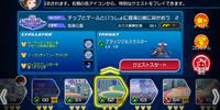 Mission 62