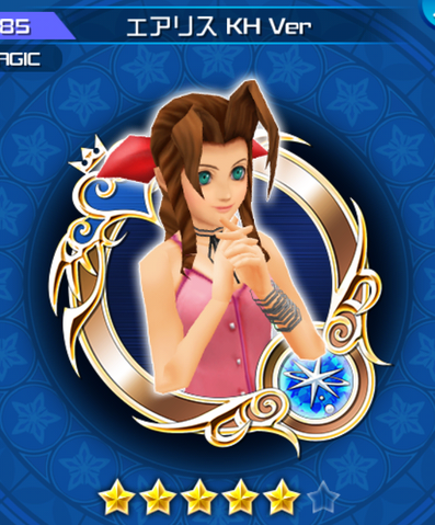 File:185 Aerith.png