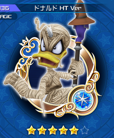 File:336 Donald.png