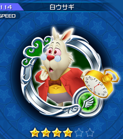 File:114 White Rabbit.png