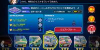 Mission 79