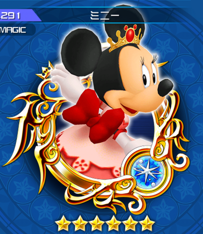 File:291 Minnie.png