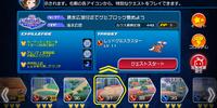 Mission 37