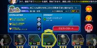 Mission 52