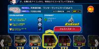 Mission 15
