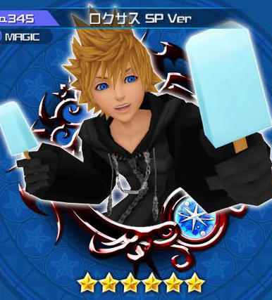 File:345 Roxas.png