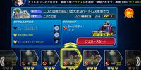 Mission 8