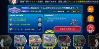 Mission 81
