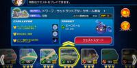 Mission 97