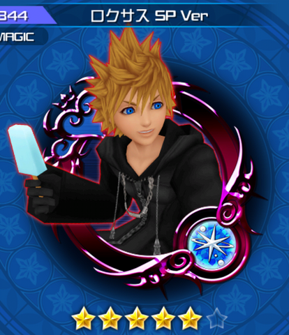 File:344 Roxas Red.png