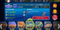 Mission 35