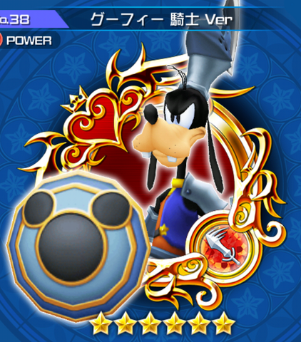 File:38 Goofy Knight.png