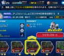 Mission 223