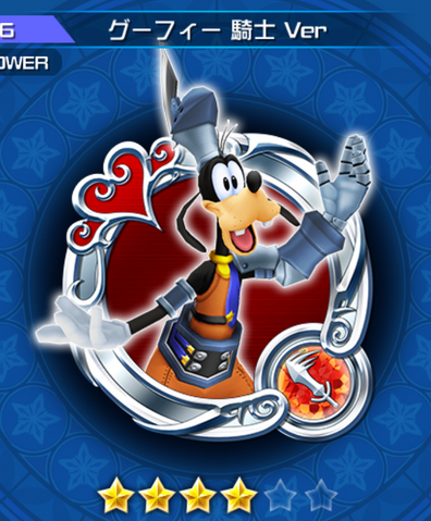 File:36 Goofy Knight.png