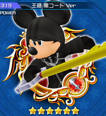 File:319 Org Coat Mickey.png