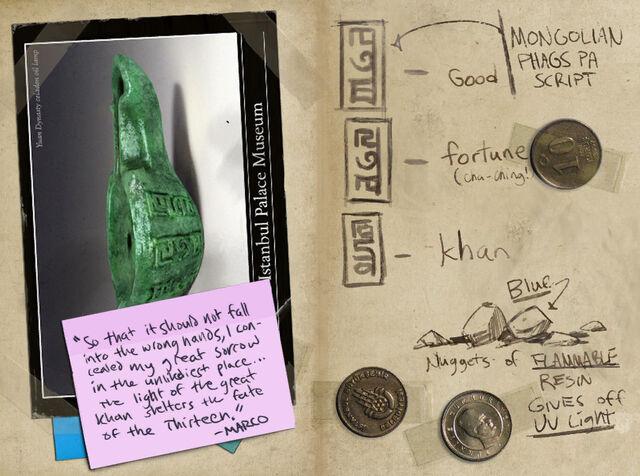 File:Nathan Drake's journal 4.jpg