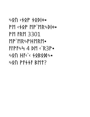 File:SEGOE symbol.jpg
