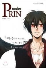 File:Ryu Jin cover page.jpg