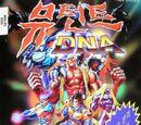 Game:Mutant DNA