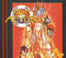 Game:Fight Fever