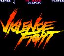 Violence Fight