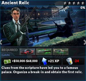 Job ancient relic