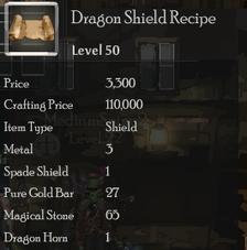 Dragon Shield Rec