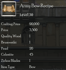 Army Bow Rec