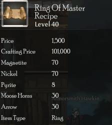Ring of Master Rec