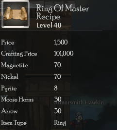 File:Ring of Master Rec.png