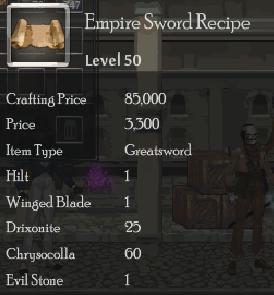 File:Empireswordrec.png