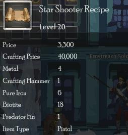 File:Star Shooter Rec.png