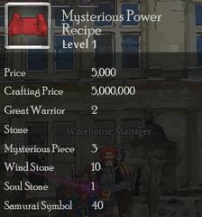 Mysterious Power Rec