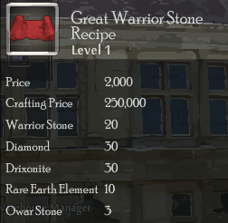 File:Great Warrior Stone Rec.png