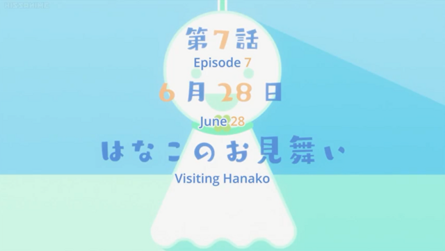 File:Anne happy ep7.png
