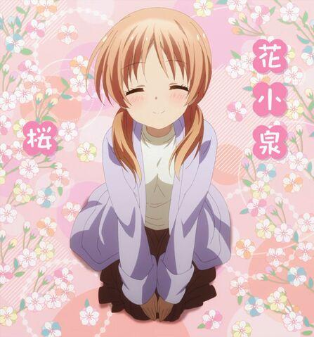 File:Sakura.jpg