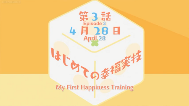 File:Anne happy ep3.png