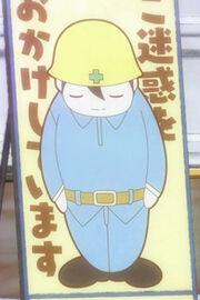Construction-sign-man-106406