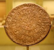 Crete - Phaistos disk - side A