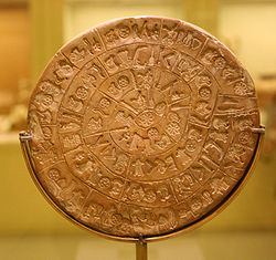 File:Crete - Phaistos disk - side A.JPG