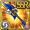 Gear-Abyss Guitar Icon